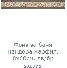 http://modabania.com/clients/220/images/catalog/products/0413dd375b25de61_PANDORA8.jpg