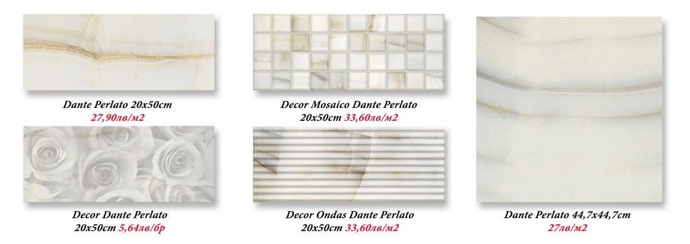 http://modabania.com/clients/220/images/catalog/products/0cedbb759be9695a_DANTE-PERL.-TILES.jpg