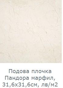 http://modabania.com/clients/220/images/catalog/products/1143421851e2329f_PANDORA11.jpg