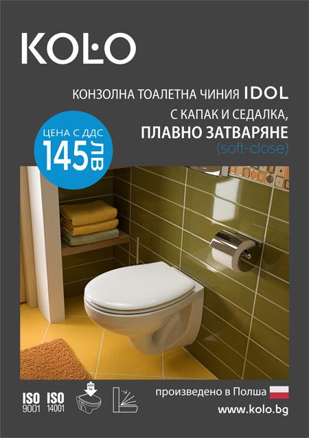 http://modabania.com/clients/220/images/catalog/products/258da18f82519021_news-poster-01.jpg