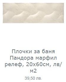 http://modabania.com/clients/220/images/catalog/products/42e64b280330a410_PANDORA13.jpg
