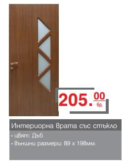 ИНТЕРИОРНА ВРАТА -ДЪБ