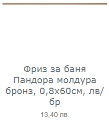 http://modabania.com/clients/220/images/catalog/products/617c18cef980bc77_PANDORA7.jpg