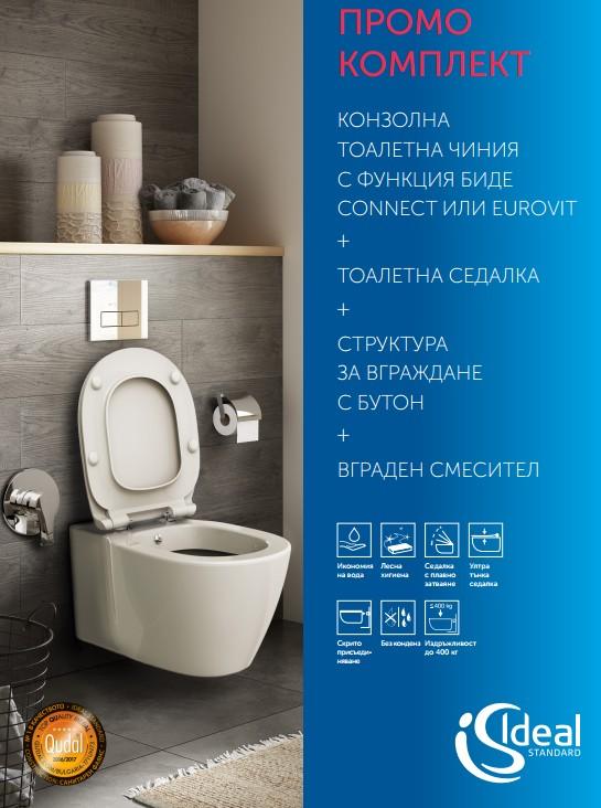 http://modabania.com/clients/220/images/catalog/products/7a5a90c83f6f05dd_promo5.jpg