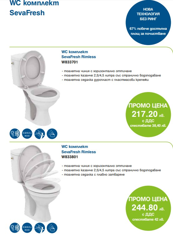 http://modabania.com/clients/220/images/catalog/products/838ae865a85d7a52_SEVA.jpg