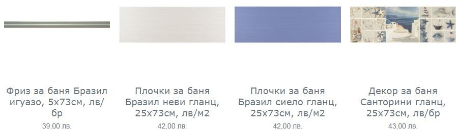 http://modabania.com/clients/220/images/catalog/products/9c76b1d88aa13c6d_BRAZIL1.jpg