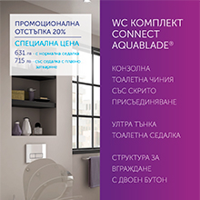 http://modabania.com/clients/220/images/catalog/products/c1c5367cd18dae73_Connect-Aquablade_thumb_220x220pxs_03.jpg
