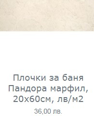 http://modabania.com/clients/220/images/catalog/products/c265733c1bb1534b_PANDORA9.jpg