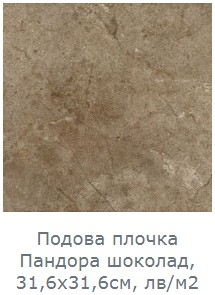 http://modabania.com/clients/220/images/catalog/products/d430ef63ce6a915b_PANDORA12.jpg