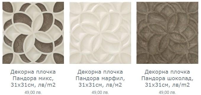 http://modabania.com/clients/220/images/catalog/products/fee813e94ad1bb66_PANDORA17.jpg