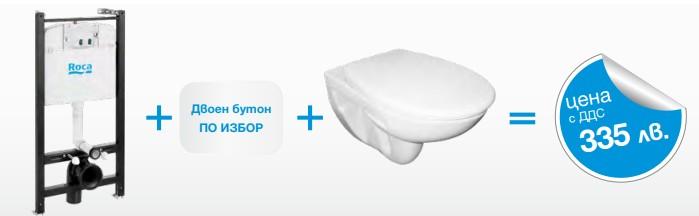Окачена тоалетна ADELE + структура ROCA