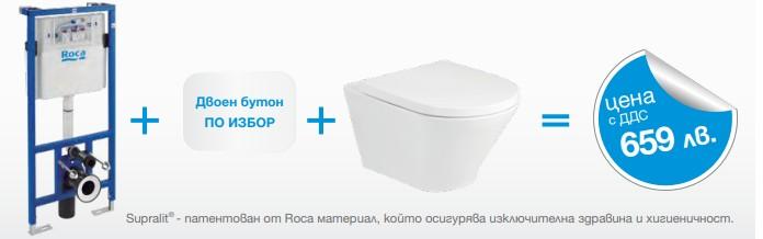 Окачена тоалетна GAP ROUND RIMLESS + структура