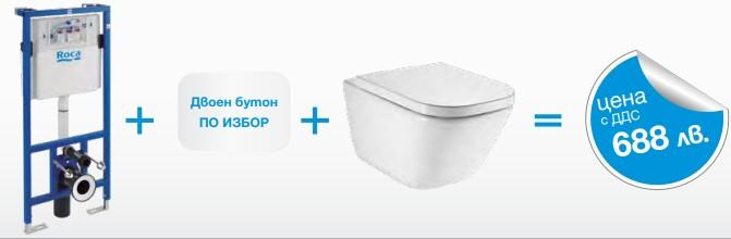 Окачена тоалетна GAP SQUARE RIMLESS + структура