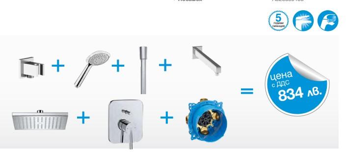 Комплект вграден смесител Pals с RocaBox, с аксесоари